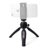 Штатив Ulanzi Mini Tabletop Phone Tripod